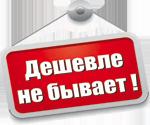 Акция на ворота и двери в Перми