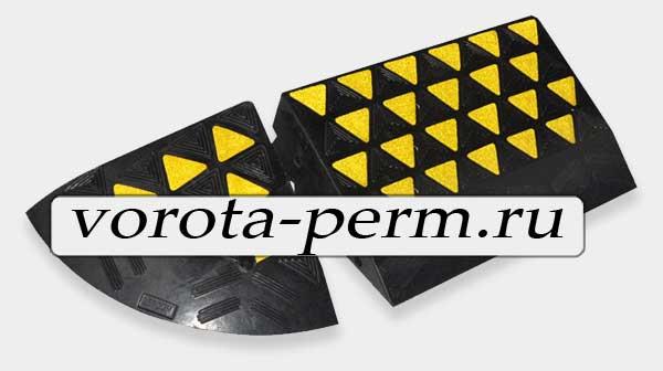 CP-150. Резиновый съезд / заезд для бордюра - Пермь