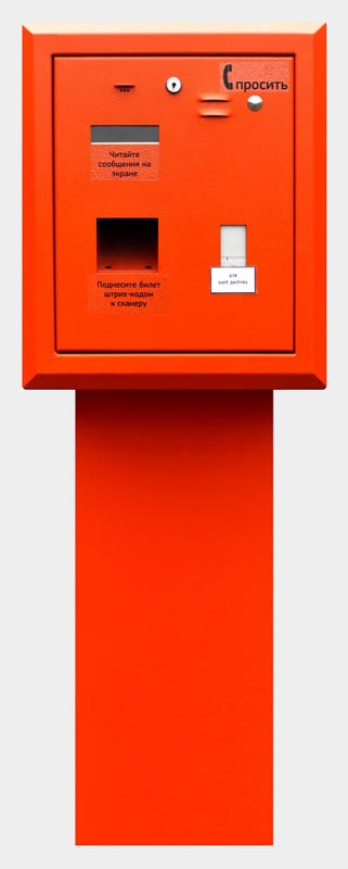 Выездная стойка для автоматической парковки в Перми