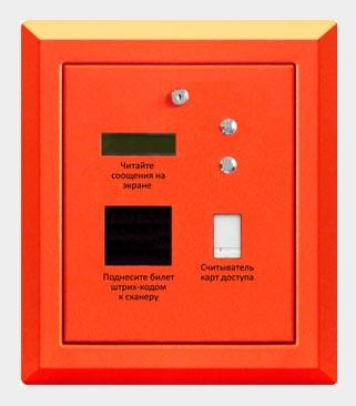 Информационная стойка АП-ПРО7 для автоматической парковки в Перми. Стойка акцептирования Пермь.