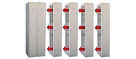 Шкаф для одежды ШРС 11-300 ДС - дополнительная секция